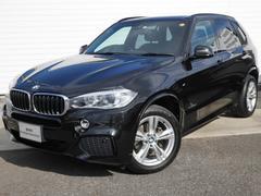 BMW X5xDrive 35d Mスポーツ 1年AC禁煙認定車