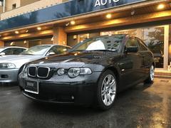 BMW318ti Mスポーツパッケージ