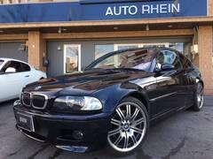 BMWM3 SMGII 1オーナー SRレス