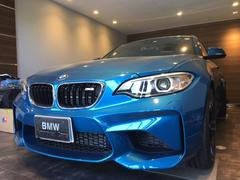 BMW M2 harman/kardon