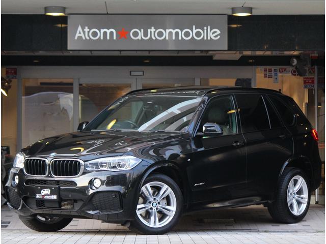 BMW X5 35d Mスポーツ ワンオーナー D新車保証 パノラ...