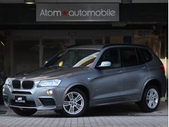 BMW X3xDrive 20d BP Mスポ トップビュー Pゲート