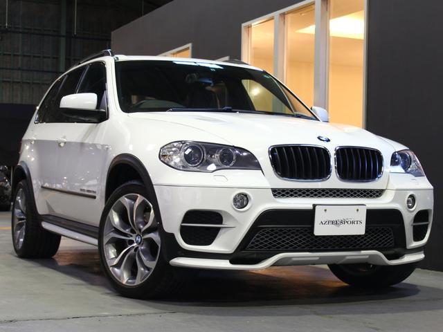 BMW X5 xDrive35dブルーパフォーマンス ダイナミック...