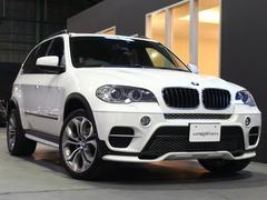 BMW X5xDrive35dブルーパフォーマンス ダイナミックスポーツ