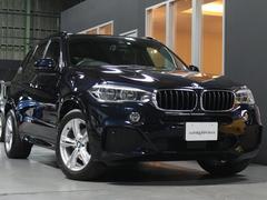 BMW X5xDrive 35d Mスポーツ LEDヘッド ACC 黒革