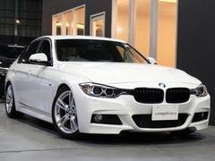 BMW320dブルーパフォーマンス Mスポーツ 下取り 車高調