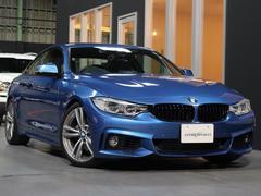 BMW435iクーペMスポーツ 1オナLEDヘッド4本マフラー禁煙