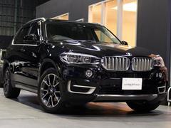 BMW X5xDrive 35d xライン ACC LEDヘッド 禁煙車