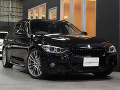 BMW320dツーリング Mスポーツ 19AW グリル マフラー