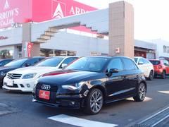 アウディ A1スポーツバックアドマイアードリミテッド 500台限定特別仕様車