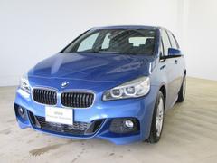 BMW218dアクティブツアラー MスポーツコンフォートPKG