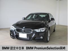 BMW318i Mスポーツ コンフォート・パーキングサポート