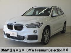 BMW X1xDrive 18d Mスポーツ・コンフォートアクセス