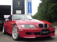 BMW Mクーペベースグレード 記録簿8枚 BBSアルミ シートH 2オーナ