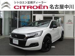 シトロエン DS4クロスバック 新車保証継承 元試乗車 17AW