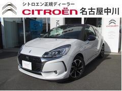 シトロエン DS3カブリオシック 新車保証継承 元試乗車 16AW