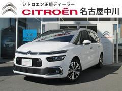 シトロエン グランドC4 ピカソシャイン 新車保証継承 元試乗車 ガソリン車
