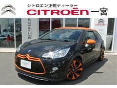 シトロエン DS3レーシング