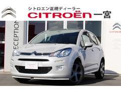 シトロエン C3FEEL ETG5 元試乗車  純正ドライブレコーダー