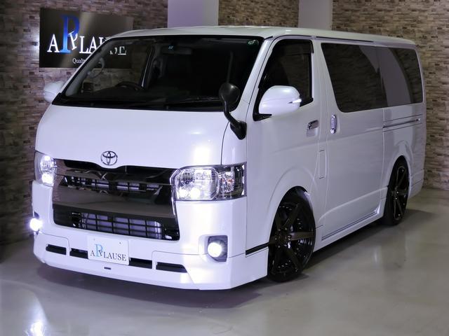 トヨタ Dプライム モデリスタコンプリート ゴーストライン20AW