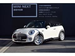 MINIクーパー コンバーチブル ナビPKG 正規認定中古車