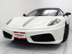 フェラーリ スクーデリア・スパイダー16MF1  Superfast2  世界限定499台 禁煙車