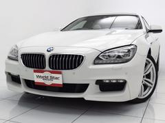 BMW640iグランクーペ Mスポーツ サンルーフ 禁煙車