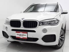 BMW X5xDrive35i Mスポーツ セレクトPKG