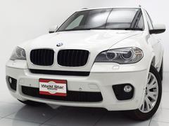 BMW X5xDrive 35i MスポーツPKG パノラマサンルーフ
