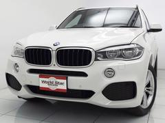 BMW X5xDrive 35i Mスポーツ セレクトPKG