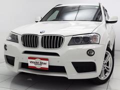 BMW X3xDrive 35i MスポーツPKG コンフォートアクセス