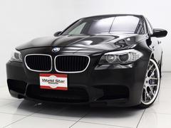 BMWM5 ハイパーフォージド21AW H&Rサス サンルーフ
