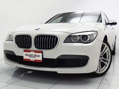 BMW740i MスポーツPKG プラスPKG  サンルーフ