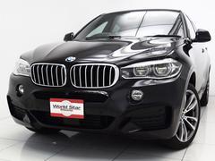 BMW X6xDrive 35i Mスポーツ セレクトPKG 1オーナー