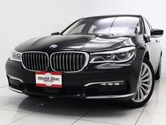 BMW740i プラスP  コニャックナッパレザー OP19AW