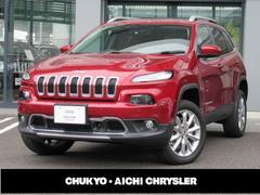 クライスラージープ チェロキーリミテッド 4WD 弊社デモカー 新車保証継承