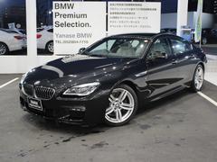 BMW640iGranCoupe M sport