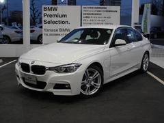 BMW330e Mスポーツ 弊社デモカー使用車