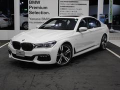 BMW740i Mスポーツ 弊社デモカー使用車