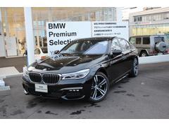 BMW740i Mスポーツ ワンオーナー車