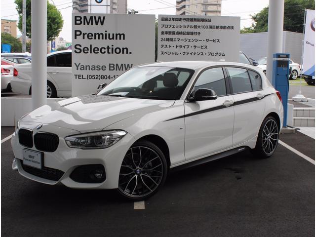 BMW YANASE BMW特別仕様車 Mperformance装備