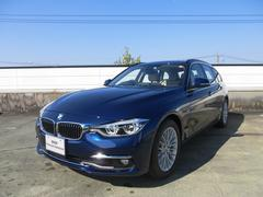 BMW320iTouring Luxury
