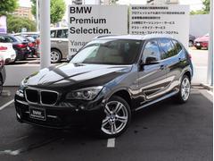 BMW X1sDrive 20i エクスクルーシブ スポーツ