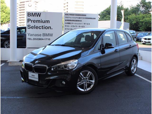 BMW 2シリーズ 218dアクテ...