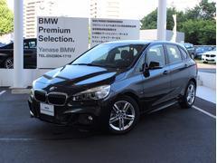 BMW218dアクティブツアラー Mスポーツ パーキングサポートP