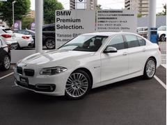 BMWアクティブハイブリッド5 ラグジュアリー ガラスサンルーフ付