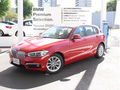 BMW118i スタイル HDDナビ バックカメラ