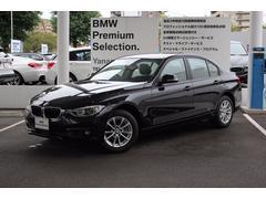 BMW320d LCIモデル HDDナビ ETC