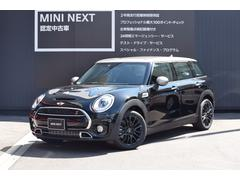 MINIクーパーS クラブマン HDDナビ LEDライト 新車保証