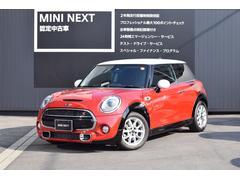 MINIクーパーS 3ドア 6MTLEDライト 正規認定中古車